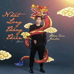 Nhất Long Thăng Thiên (Remix) (Single) - Phan Ann, Jombie