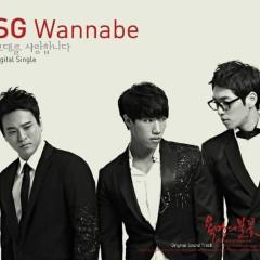 Flames of Desire O.S.T vol.4 - SG Wannabe