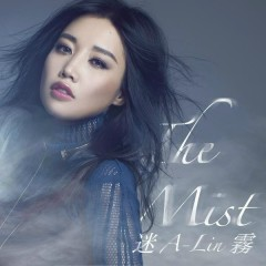 The Mist (The movie theme song of