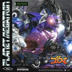 Planet Megatron - RIN