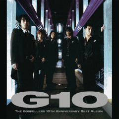 G10 - The Gospellers