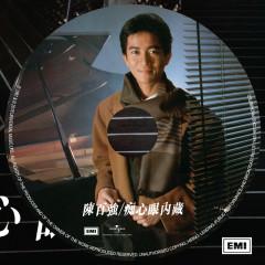 Chi Xin Yan Nei Zang (Remastered 2019) - Danny Chan