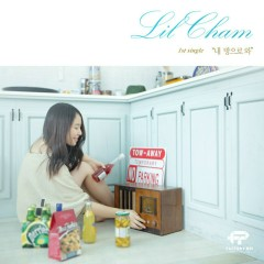 Come to Ma Room - Lil Cham