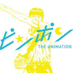 Ping Pong (Original Soundtrack) - Kensuke Ushio