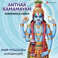 Anthaa Ramamayam - Sunadamala Group