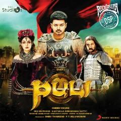 Puli (Telugu) [Original Motion Picture Soundtrack]