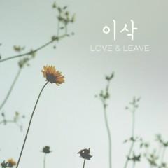 Love & Leave - Isaac