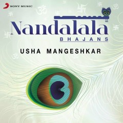 Nandalala - Usha Mangeshkar