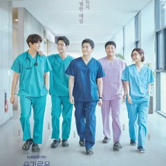 Hospital Playlist OST
