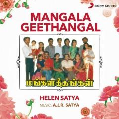 Mangala Geethangal