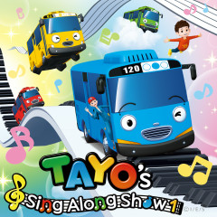 Tayo's Sing Along Show (Turkish Version) - Tayo the Little Bus