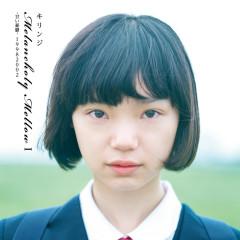 Melancholy Mellow I: Amai Yuutus 19982002 - Kirinji