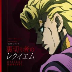 Uragirimono no Requiem - Hasegawa Daisuke