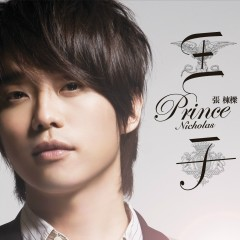 Prince Nicholas - Nicholas Teo