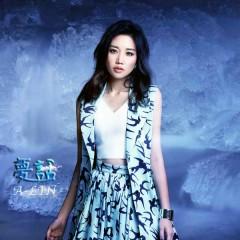 Meng Hua (Insert Song of TV Drama