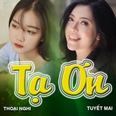 Tạ Ơn (Single) - Bé Thoại Nghi, Tuyết Mai