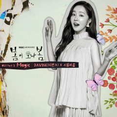 Spring Turns to Spring OST Part.3 - Stella Jang, Davink