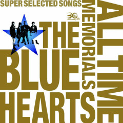 30th ANNIVERSARY ALL TIME MEMORIALS ~SUPER SELECTED SONGS~ CD1 - THE BLUE HEARTS