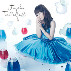 Tsukino Namida - Ayahi Takagaki