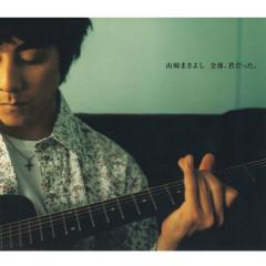 Zenbu Kimidatta - Masayoshi Yamazaki