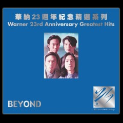 Warner 23rd Anniversary Greatest Hits - Beyond - Beyond
