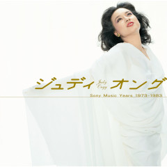 GOLDEN BEST Judy Ongg SonyMusic Years 1973 - 1983 - Judy Ongg