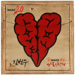 Re.MAKE20 #1 (Single) - Kim Bum Soo
