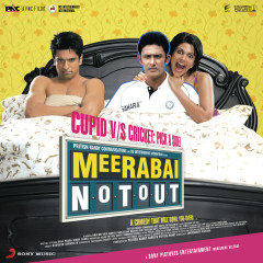 Meerabai Not Out (Original Motion Picture Soundtrack) - Sandesh Shandilya