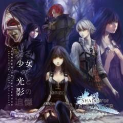 Shadow of Laffandor - Various Artists