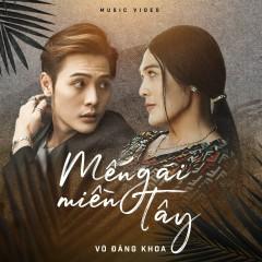 Mến Gái Miền Tây (Ghe Bẹo Ghẹo Ai OST) (Single)