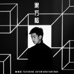 Hei Fang Ge - Phil Lam, Artem Konstantinov