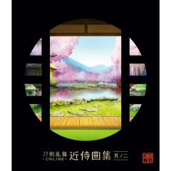 Touken Ranbu -ONLINE- Kinji Music Collection Vol.2 CD2