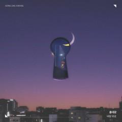 comforting breeze - Hong Dae Kwang