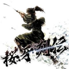 OUGA LEGEND - Dragon Guardian, Knights of Round, Leo Figaro