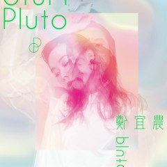 Pluto - Enno Cheng