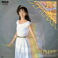September - Mariya Takeuchi