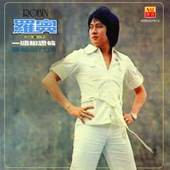 Yi Lu Xiang Si Qing - Teddy Robin