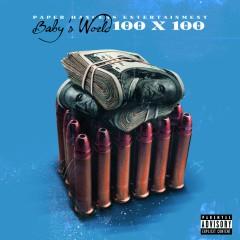 100 x 100 - Babys World