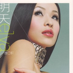 Tomorrow - Elva Hsiao