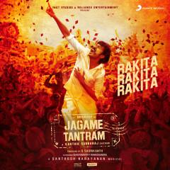 Rakita Rakita Rakita (Telugu) (From