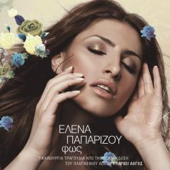 Fos - Helena Paparizou