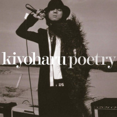 Poetry (プラスツー) - Kiyoharu