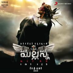 Mallanna (Original Motion Picture Soundtrack) - Devi Sri Prasad
