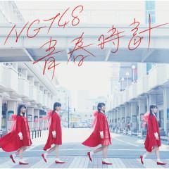 Seishundokei (Type-A) - NGT48