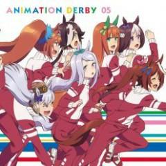 Umamusume Pretty Derby ANIMATION DERBY 05