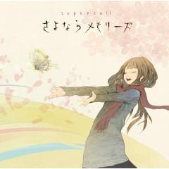 Sayonara Memories - Supercell