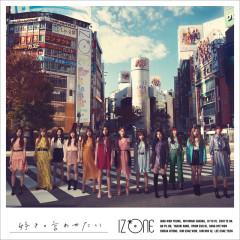 Sukito Iwasetai (Type A) - IZ*ONE