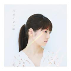 Iro Asenai Hitomi - Alisa Takigawa