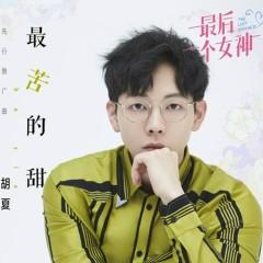Vị Ngọt Đắng Nhất / 最苦的甜 - Hồ Hạ