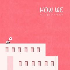 How We (feat. dalchong of CHEEZE) - MC Gree, dalchong of CHEEZE